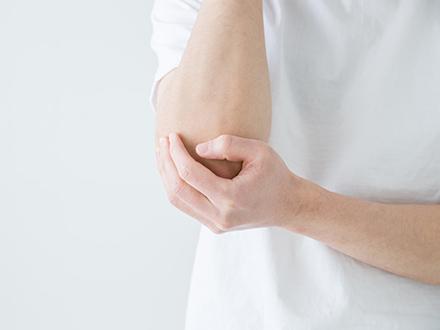手・肘のお悩み